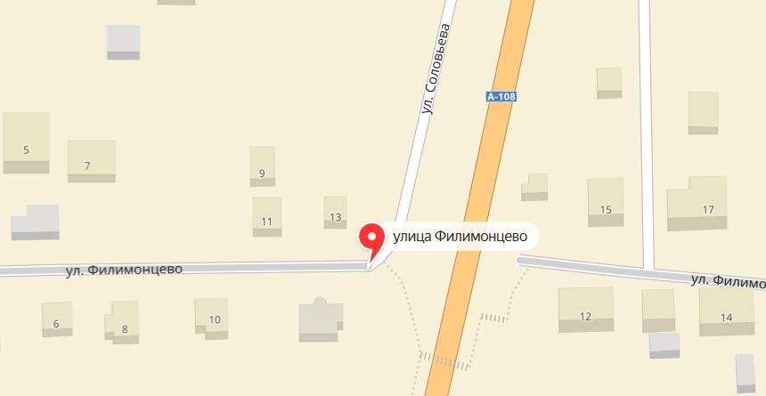 Ортодонтия на рузской улице