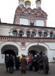 Ружане посетили Волоколамск