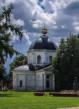 Ружане увидят место съемки фильма «Барышня-крестьянка»