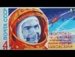 Embedded thumbnail for День космонавтики