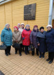 Ружане посетили Можайск